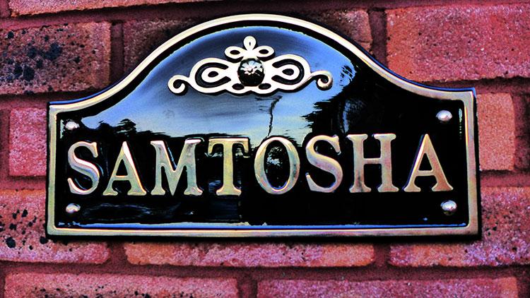 Samtosha